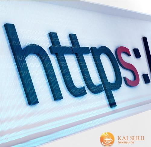HTTPS-Only标准:美国所有政府网站将使用HTTPS加密
