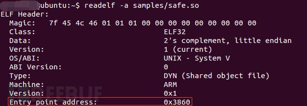 浅谈被加壳ELF文件的DUMP修复