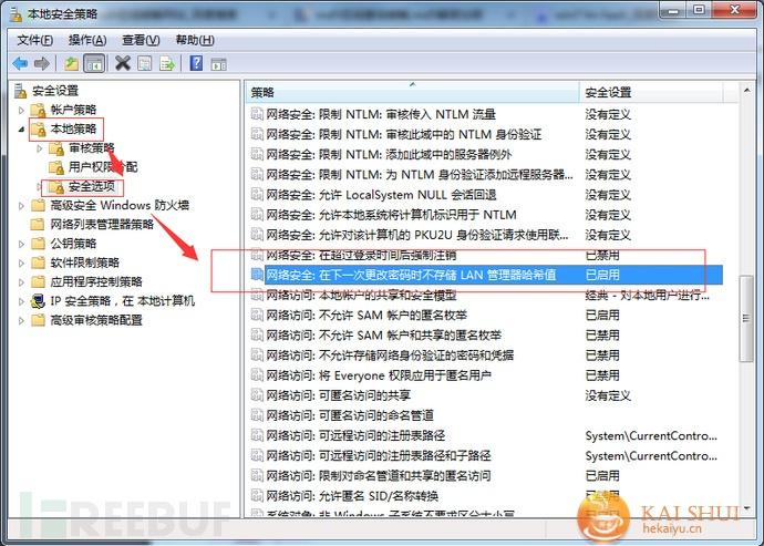 安全科普:详解Windows Hash与破解