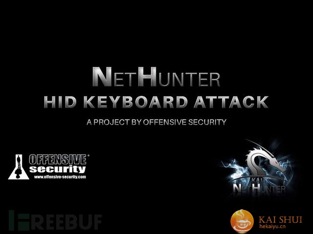 Nexus设备上的渗透测试平台 – Kali Linux NetHunter
