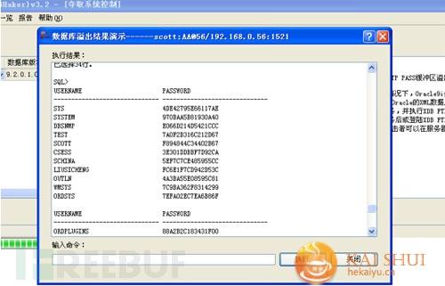 XDB缓冲区溢出漏洞竟然可以颠覆整个数据库?