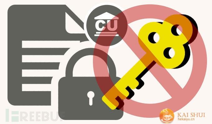 小技巧:使用Cryptsetup加密U盘