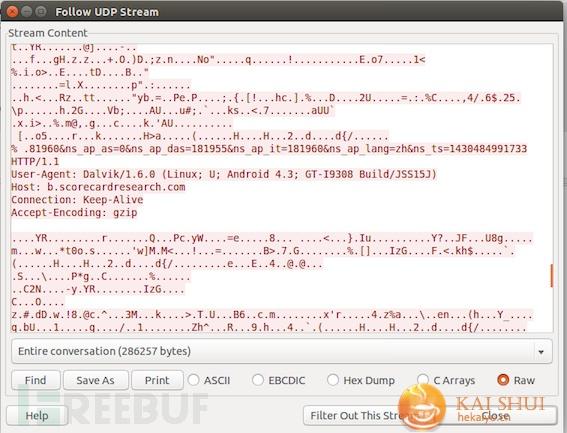 技术分析:Femtocell家庭基站通信截获、伪造任意短信漏洞