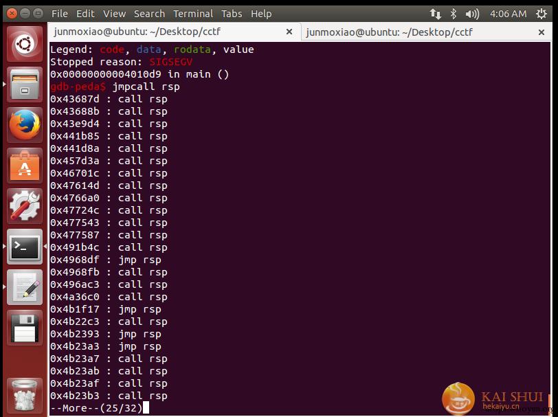 linux常见漏洞利用技术实践