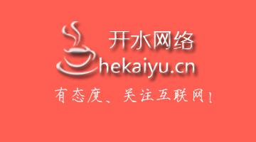 新站seo简单优化