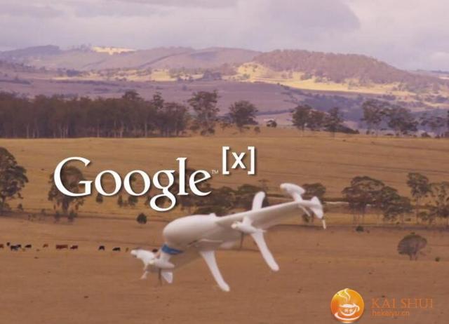谷歌无人机包裹投递服务拟从2017年开始